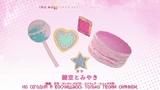 TAKEOVER Happy Sugar Life 12 END Сладкая жизнь s 01 ep 12 END GAREsmeralda