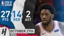 Joel Embiid Full Highlights 76ers vs Hornets 2018.10.27 - 27 Pts, 2 Ast, 14 Rebounds!