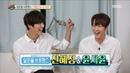 [Section TV] 섹션 TV -Brothers of similar star Shin Hyeseong Yoon Siyun20170903