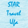 STAR Travel Уфа. Work and Travel USA 2019