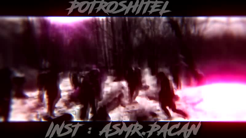 VINE BY POTROSHITEL 乡