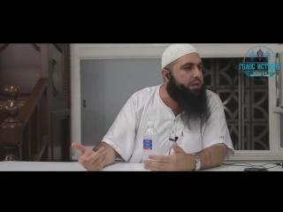 Мухаммад Хоблос ( Религия это твой GPS новигатор)