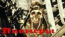 Metro Exodus (27) Тайга - Лагерь пионеров - Спасти или мимо пройти - Метро исход - Игра 2019