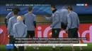 Новости на Россия 24 • Криштиану Роналду попался на неуплате налогов