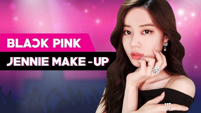 [온미] 블랙핑크 제니 커버메이크업 GRWM _ Blackpink Jennie makeup