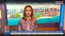 Новости на Россия 24 • Причины бойкота Катара: выкуп за жизнь, американский след или борьба за пальму первенства