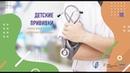 Как ставить детям прививки Советы по вакцинации от педиатра
