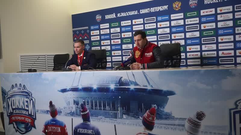 Пресс-конференция Романа Ротенберга после матча с Финляндией 16.12.2018