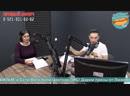 Дарим призы на 90 2 FM КИНГИСЕПП БЕСПЛАТНЫЙ