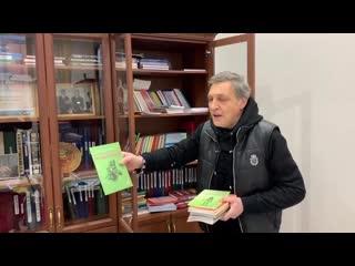Невзоров о важнейших книгах, ядерных частушках в Исаакии и светской жизни