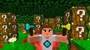 Я Нашел Магические Деревья в Лесу в Майнкрафт! Лаки Блоки! Мультик, троллинг, ловушка