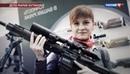 Вести.Ru: Дело Марии Бутиной: россиянке грозит 15 лет тюрьмы в США