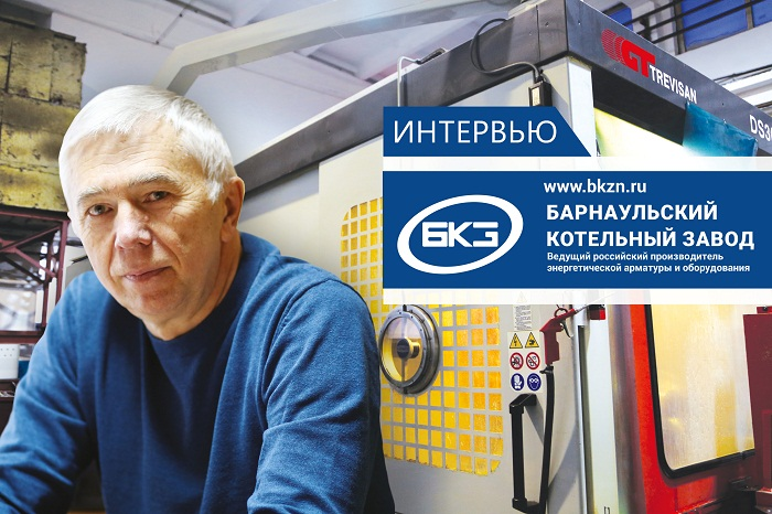«Вестник арматуростроителя», № 2 (51) 2019 - Изображение