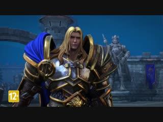 Warcraft 3: Резня в Стратхольме - кампания
