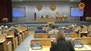 Параметры республиканской казны рассмотрели депутаты Государственного Совета Чувашии