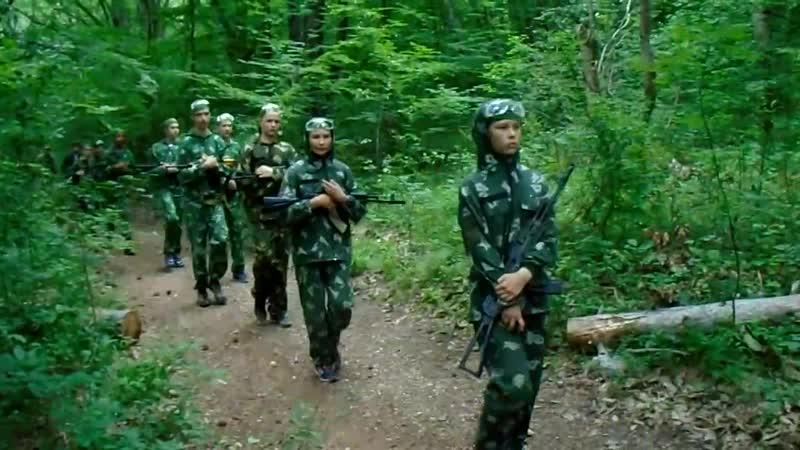 учебно полевой семинар Основы тактической подготовки и действия малых групп в лесистой местности