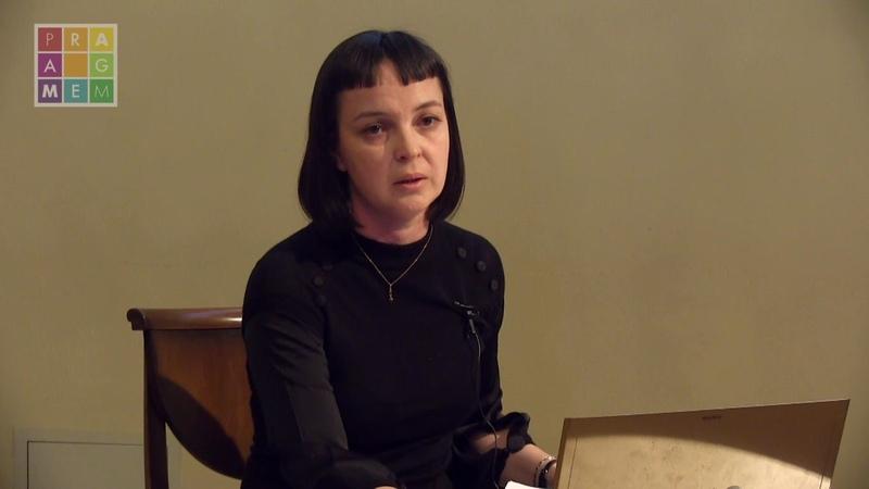 Метафоры и порядки в народном орнаменте Инна Веселова