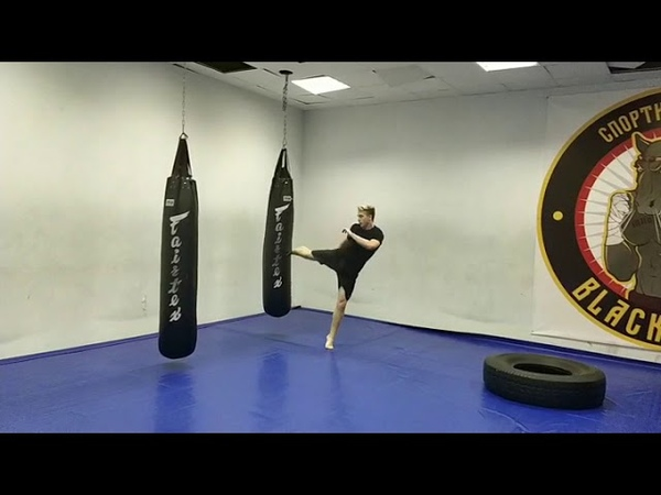 Загружаем ноги. Развиваем выносливость. Раунд 5 минут. Тренировка по тайскому боксу. СК Black Horse