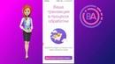 Вывод денег с Banners App на карту ПриватБанка Business Club DUCAT