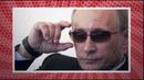 Подготовка к встрече с Путиным кандидат в президенты США объяснила свою жёсткость к коллегам