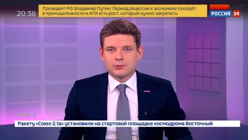 Новости на Россия 24 • Российские хоккеисты готовятся к контрольному матчу перед Олимпиадой