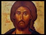Закон Божий Седьмая часть Символа Веры