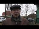 Вести из Ульяновки 26. 10. 2013г.