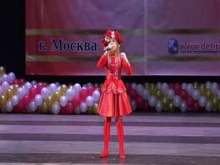 Кокухина Маргарита Международный конкурс