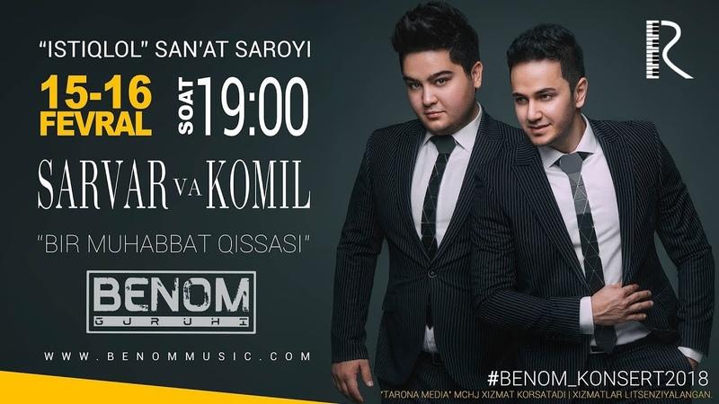 Benom - Bir muhabbat qissasi nomli konsert dasturi 2017