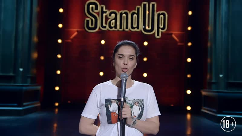 Приглашение Stand Up Сочи