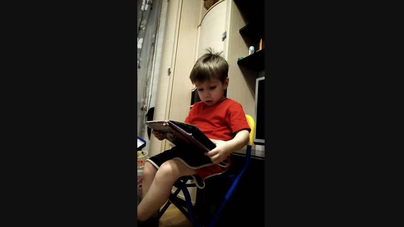 Тема читает книги