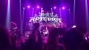 Артерия Звёзды легли на дно Планета Железяка live in ТЕАРТЪ 7 01 19 Москва