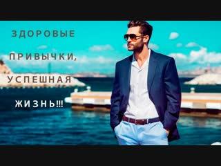 Essy2be - новое модное движение для молодых! Молодой, сексуальный, известный, богатый!