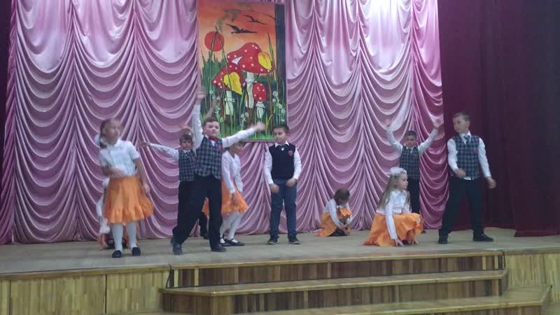 Танец листочков