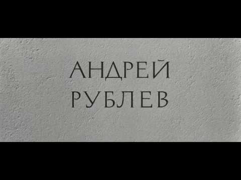 Andrei Rublev - Andrei Tarkovsky 1966 HD - Legendado PT-BR 1080p (english subtitles added)