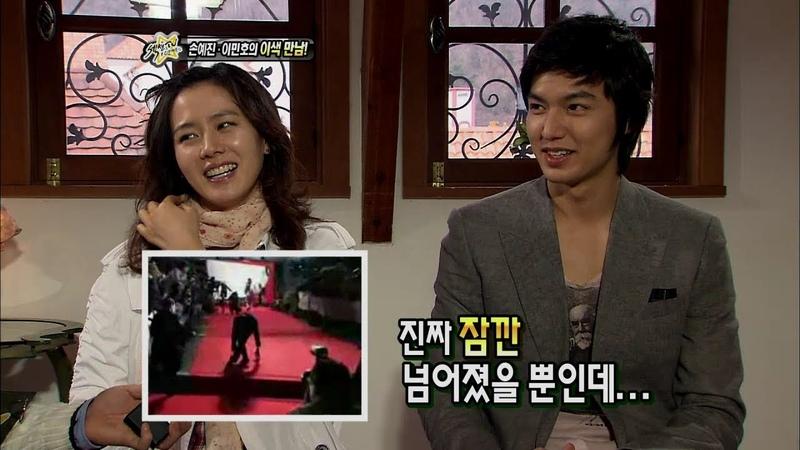 【TVPP】Lee Min Ho - Live Together with Son Ye Jin, 이민호 - 게이(라고 오해받는) 이민호와 손예진의 색다른 460