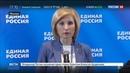 Новости на Россия 24 • Единая Россия обсуждает новые законопроекты