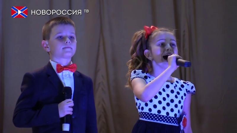 Новости на Новороссия ТВ 17 мая 2019 года