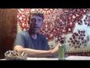 Великий Фунфурье Денис Дыркин. Мастер-класс по Огуречному лосьону. Декантация. Желирование.