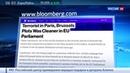 Новости на Россия 24 • Брюссельский террорист работал уборщиком в здании Европарламента