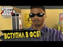 5 Ушел в ФСБ,лидера Гибд сняли?