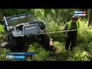 ГТРК Белгород - В Корочанском районе провели соревнования по трофи-рейдам