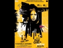 Девушка в желтых сапоках _ That Girl in Yellow Boots 2011 Индия