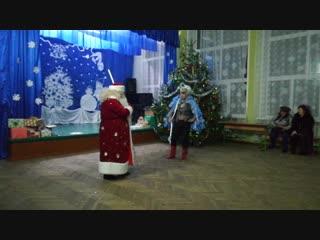 Новий Рік 2019 8-11 клас Дід Мороз та Снігуронька