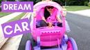 ADULTS DRIVE DISNEY PRINCESS CARRIAGE - DREAM CAR? | Joyride in a Kids' Electric Toy Car Ride