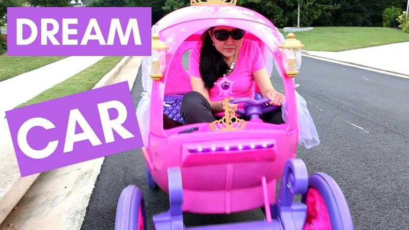 ADULTS DRIVE DISNEY PRINCESS CARRIAGE - DREAM CAR?   Joyride in a Kids' Electric Toy Car Ride