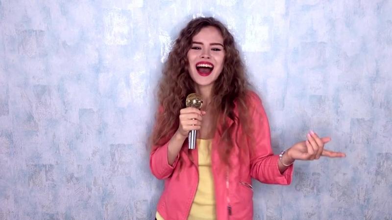[Polina Lander] КАТЯ АДУШКИНА - ЗАЖИГАЙ (cover by Полина Ландер) | Клип на зажигай