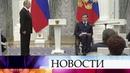 В Кремле прошла торжественная церемония вручения госпремий благотворителям и правозащитникам