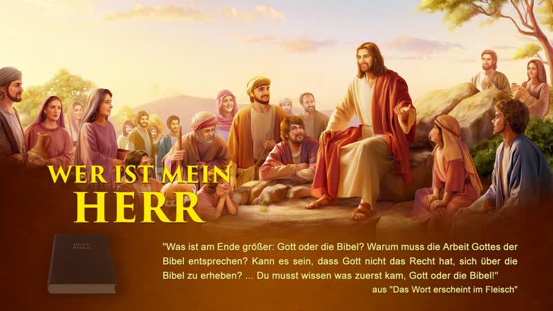 Wissen Sie die Beziehung der Bibel zu Gott - Wer ist mein HERR (Ganzer Film Deutsch)
