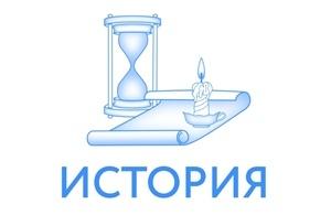 Рособрнадзор публикует видеорекомендации ЕГЭ-2019 по истории